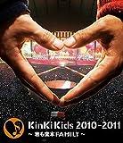 KinKi Kids 2010-2011 ~君も堂本FAMILY~[Blu-ray/ブルーレイ]