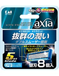KAI RAZOR axia(カイ レザー アクシア)5枚刃 替刃 8個入
