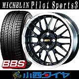 【17インチ】【ホンダ S2000】 ミシュラン パイロットスポーツ 3 F:215/45R17 R:245/40R17 BBS RG-R DSK F:7.5J-17 R:8.5J-17 サマータイヤホイール 4本セット MICHELIN Pilot Sport 3 【国産車】