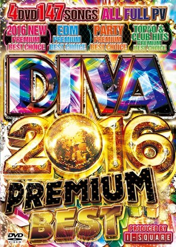 DIVA 2016 - PREMIUM BEST -