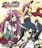 真・恋姫無双 一 Blu-rayスタンダード版