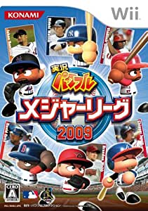 実況パワフルメジャーリーグ2009 - Wii