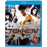 TEKKEN -鉄拳- [Blu-ray]