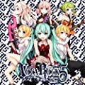 VOCAROCK collection 5 feat. 初音ミク (初回限定盤)