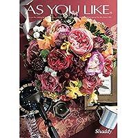 シャディ カタログギフト AS YOU LIKE (アズユーライク) カサブランカ 25,000円コース 包装紙:アッシュフラワー