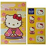 サンリオ Hello Kitty キティ 着物 梅 ポチ袋 シール付き (8枚入り)