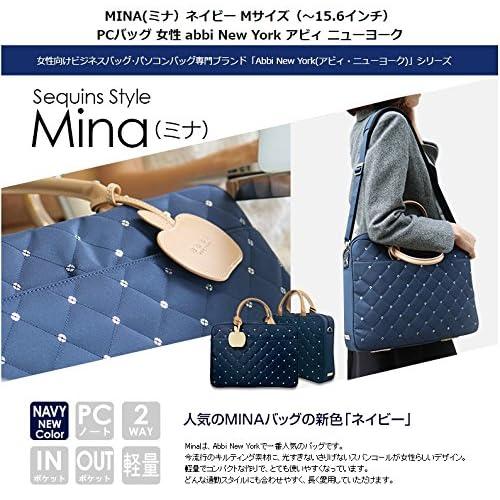 MINA(ミナ) パソコンバッグ Mサイズ(~15.6インチ) PCバッグ 女性のビジネスカバンに最適 B1501N