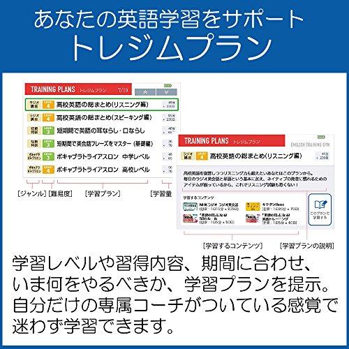 CASIO(カシオ)『EX-word(エクスワード)XD-Zシリーズ中国語モデルXD-Z7300』