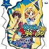 PSPソフト「ひぐらしデイブレイク Portable」主題歌「その先にある、誰かの笑顔の為に」【初回限定盤】
