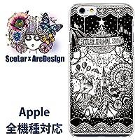 スカラー iPhone8 Plus 50535 デザイン スマホ ケース カバー サーカス アニマル 象 キリン パンダ ウサギ 観覧車 モノトーン ブランド ケース スカラー かわいい デザイン UV印刷