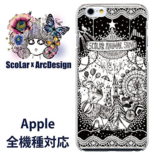 スカラー iPhone8 50535 デザイン スマホ ケー...