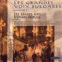 Les Grands Airs D Operas Francais: