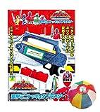 烈車戦隊トッキュウジャー 変形ミニトッキュウブラスター(3個)  / お楽しみグッズ(紙風船)付きセット