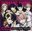 ラジオCD「DYNAMIC CHORD[reve parfait]CHECK☆MATE☆STATION」