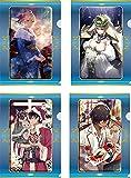 ローソン限定 Fate/Grand Order キャンペーン Fate/Grand Order クリアファイルセット 第1弾
