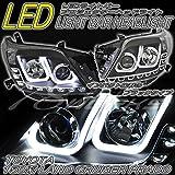 78ワークス 150 ランドクルーザー ランクル プラド ファイバー LEDライトバー プロジェクターヘッドライト ブラックタイプ -