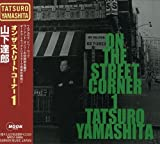 ON THE STREET CORNER 1