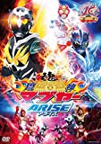 琉神マブヤーARISE [DVD]