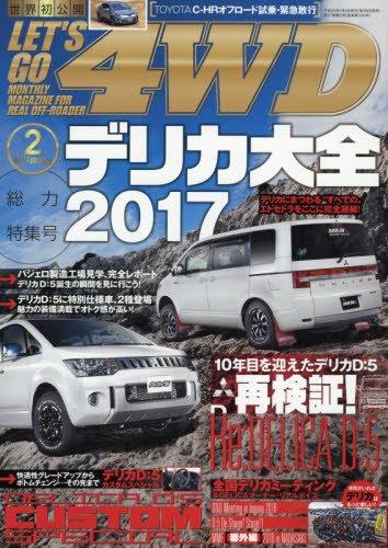 レッツゴー4WD 2017年 02月号 [雑誌]