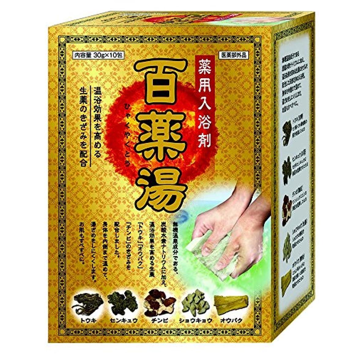 背景雨迷路百薬湯 薬用入浴剤 温浴効果を高める生薬のきざみを配合 30g×10包 (医薬部外品)