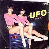 【EP】1977年ピンクレディ「UFO/レディX」【針飛無】