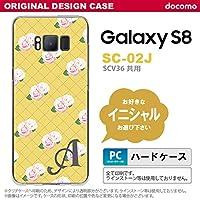 SC02J スマホケース Galaxy S8 ケース ギャラクシー S8 イニシャル 花柄・バラ(J) 黄 nk-sc02j-265ini E