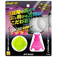 ライト(LITE) ゴルフ ティー T-318 三段ティー T-318(140) ピンク×イエロー