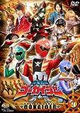 海賊戦隊ゴーカイジャー VOL.9[DVD]