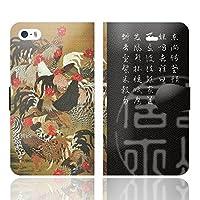 ベルトなし iPhoneSE iPhone5S iPhone5 手帳型 ケース カバー 若冲モデル I ブレインズ 伊藤 若冲 動植彩絵 動植綵絵 和柄 和風 日本画 浮世絵 日本 雑貨