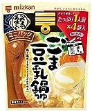 ミツカン 〆まで美味しいミニパックごま豆乳鍋つゆ (32g×4個)128g