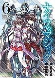 ナイツ&マジック(6) (ヤングガンガンコミックス)