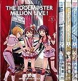 アイドルマスター ミリオンライブ! 1-4巻セット (ゲッサン少年サンデーコミックス)