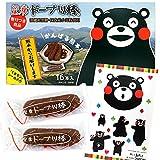 熊本土産 寄付つき 黒糖ドーナツ棒 くまモン火の国パッケージ