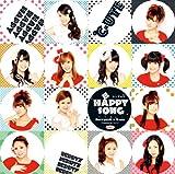シングルV「超HAPPY SONG」 [DVD]