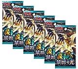 【6パックセット】ポケモンカードゲーム サン&ムーン 拡張パック「禁断の光」
