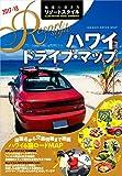 ハワイ・ドライブ・マップ