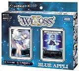 WXD-03 ウィクロスTCG 構築済みデッキ ブルーアプリ