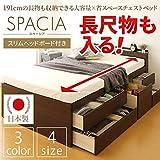 国産 宮付き コンセント付き 大容量 収納ベッド シングル (フレームのみ) ブラウン 『SPACIA』スペーシア 日本製 頑丈ベッドフレーム チェストベッド 北欧風 棚付き 収納付き