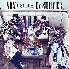 XOX「Ex SUMMER」のジャケット画像