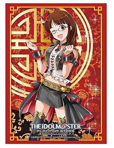 ブシロードスリーブコレクションHG (ハイグレード) Vol.1252 アイドルマスター プラチナスターズ 『秋月律子』