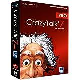CrazyTalk 7 PRO for Windows