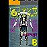 マンガ on ウェブ第6号 side-B [雑誌] (佐藤漫画製作所)