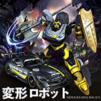 RSラジコンカー メルセデスAMG GT3 ビックサイズ変形ロボット クリスマスプレゼント (レッド)
