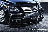 K-BREAK LS 460 中期 HYPER ZERO CUSTOM GT フロント2点KIT -