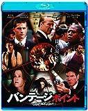 バンテージ・ポイント [Blu-ray] 画像