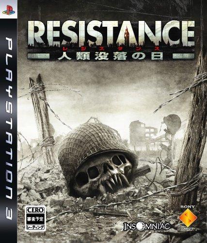 RESISTANCE(レジスタンス) ~人類没落の日~ - PS3の詳細を見る