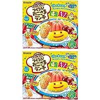 【まとめ買い】クラシエ つくろうおこさまランチ 食玩・知育菓子(知育菓子)× 2個