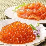 佐藤水産 鮭ルイべ漬といくら醤油漬セット