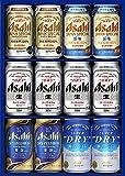 【父の日の贈り物/お中元に】アサヒビール ビールギフト5種12本セット(6AVF3) [ ビール 350ml×12本 ] [ギフトBox入り]