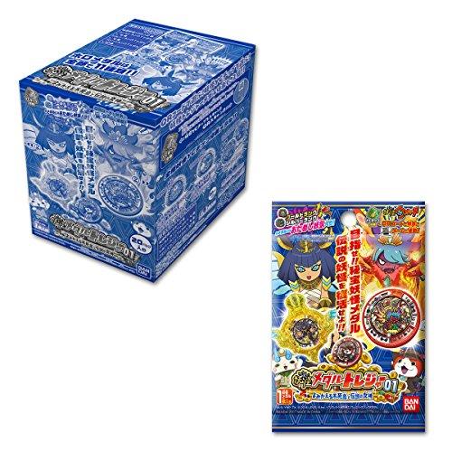 妖怪ウォッチ 妖怪メダルトレジャー01 よみがえる不死鳥と伝説の女神(BOX)